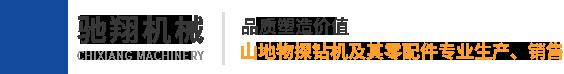 亚搏体育app安卓版_亚搏体育官网网址·首页(欢迎您)
